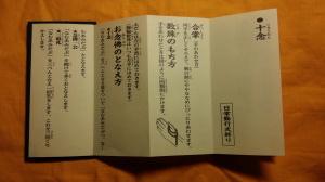 IMG_20150203_101056[1]